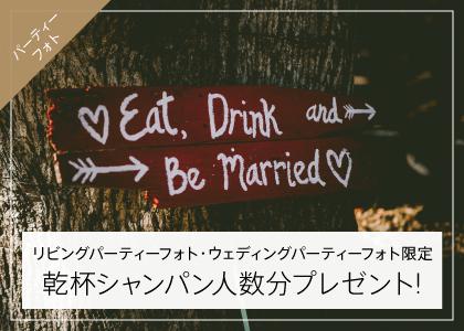 セレモニーフォトウェディング限定 結婚証明書プレゼント!
